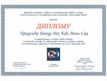 KGH Diploma 2014