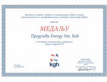 KGH Medalja 2015