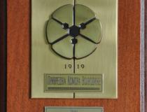 Privredna Komora Vojvodine Medalja