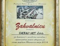 Zahvalnica Obrenovac