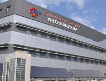 Klinički Centar Vojvodine, Novi Sad