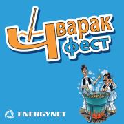 ENERGY NET NA ČVARAK FESTU